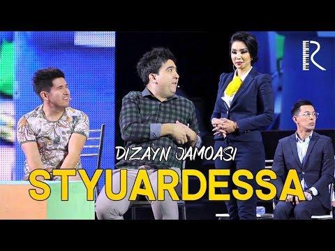 Dizayn jamoasi - Styuardessa | Дизайн жамоаси - Стюардесса