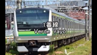 横浜線ATOS導入!  橋本駅 接近放送・発車メロディー