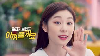 KOREAN TV COMMERCIALS 2019 08 …