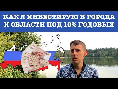 Обменники валюты кемерово WMV