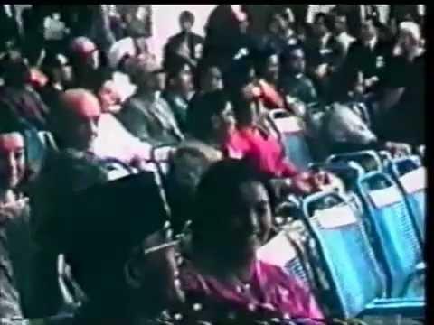 Fouth Subud World Congress, Cilandak, Jakarta, 1971- perfomance