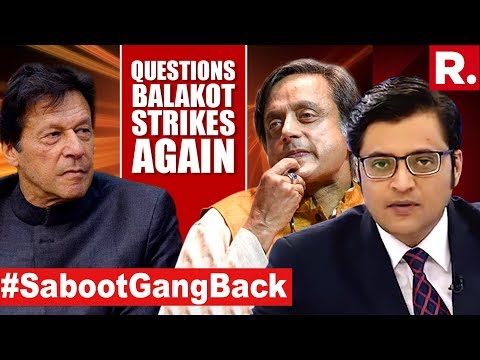 World Stands With India, Cong With Pak | The Debate With Arnab Goswami