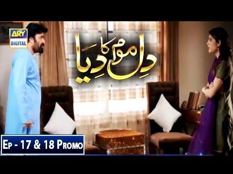Dil Mom Ka Diya - Episode 17 & 18 (Promo) - ARY Digital Drama