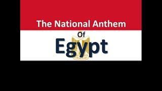 The National Anthem of Egypt Instrumental with lyrics (Bilādī Bilādī Bilādī)