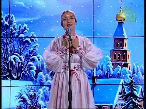 Юлия Славянская 'Рождество'