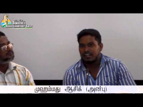 Tamil Islam Convert முஹம்மது ஆசிக் (அன்பு) Way to Paradise Class