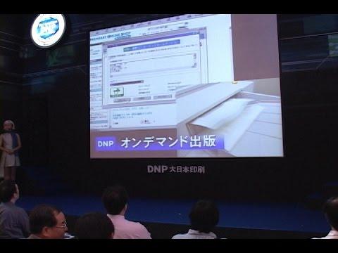 Dai Nippon Printing Presentation at World PC EXPO 2001