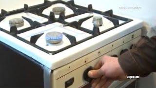Кому необходимо поставить счетчики на газ? Владельцам газовых плит и колонок можно не беспокоиться
