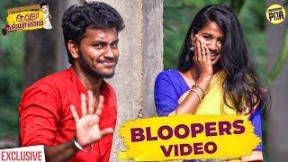 EXCLUSIVE: Aaha Kalyanam Web Series Bloopers & Making Video