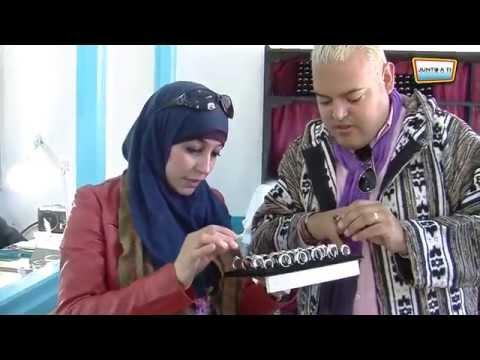 """ChefChaouen """"La Perla Azul"""" de Marruecos"""