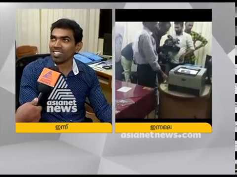 SBI treasury branch attack case ; Branch manager responses to Asianet News