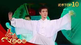 【The Memory of Spring Gala】| CCTV Gala