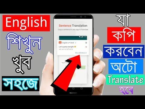 Best Translator App For Android   Offline Translator App   U- Dictionary