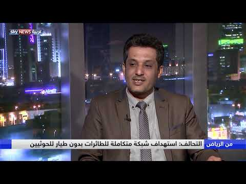 التحالف العربي.. ومواجهة سياسة الحوثيين في تجنيد الأطفال  - نشر قبل 11 ساعة