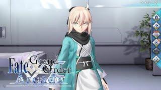 【Fate/Grand Order Arcade】沖田総司 マイルーム、召喚、霊基再臨 【Okita Souji】【my room】【FGOAC】【fgoアーケード】