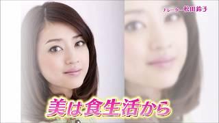 小沢さんが好きでたまらないオイルの詳細はコチラから! https://jobika...