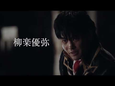 Gintama Mitsuba hen   Trailer