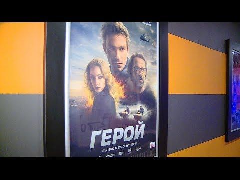 В прокат вышел российский боевик «Герой»