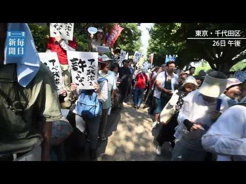 安保関連法案:反対デモ 猛暑日の国会前に2万人超
