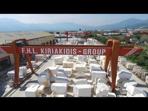 FHL Kiriakidis Group  - Factory Projects