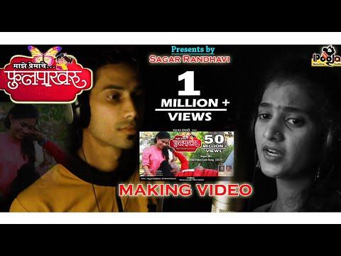 Makeing Video Majhe Premache Fulpakharu  Video 2020 Sagar Randhavi Present