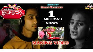 MAKEING VIDEO MAJHE PREMACHE FULPAKHARU  VIDEO ||2020|| Sagar Randhavi present