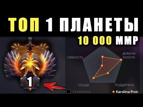 """НОВЫЙ 10.000 ММР ИГРОК! """"Mikoto"""" - ТОП 1 в 19 ЛЕТ! DOTA 2"""