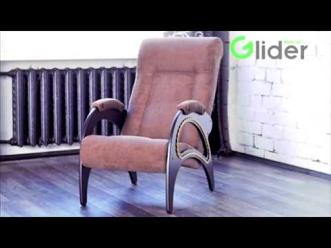 Сборка кресла Glider Комфорт 41