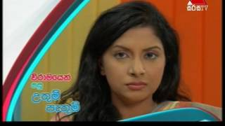 uthum Pethum Sirasa TV 27th July 2016 Thumbnail