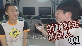 【TALK#27】【QNA】特別來賓 Special Guest 林大詠