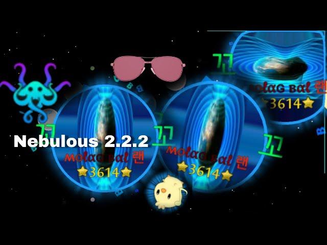 Nebulous 2.2.2 - New Clan Tags, FFA Classic, Community Skins in Player Menu