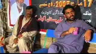 Balochistan Hotel Balochi film Part 1