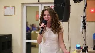 веселая песня сестре на свадьбу