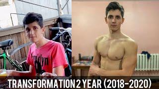 постер к видео My 2 year body transformation Calisthenics.ТРАНСФОРМАЦИЯ тела из худого дрища. За 2 года