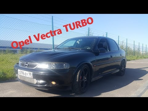 Настройка Opel Vectra B 2000 16V TURBO