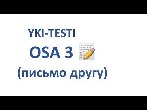YKI-TESTI. OSA 3. KIRJOITTAMINEN