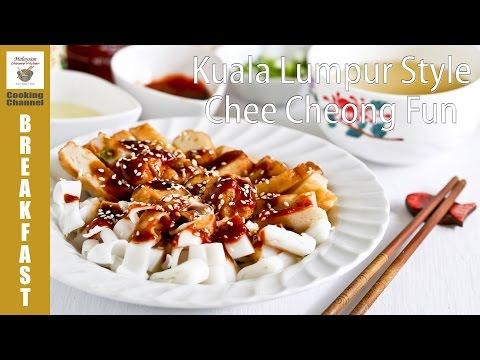 Kuala Lumpur Style Chee Cheong Fun   Malaysian Chinese Kitchen