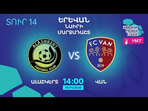 Alashkert Wang Match Highlights