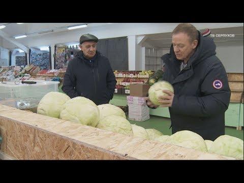 В Серпухове открылся новый рынок овощей и фруктов