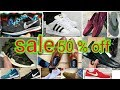 50% discount on branded shoes ॥ PUNERi SkY