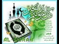 Learning Quran Surah 002 Al Baqarah 63-73 by Qaria Asma Huda