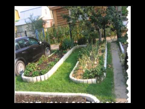 видео: Французские грядки доступны для каждого сада