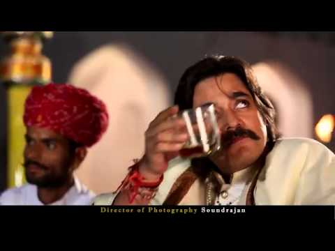 Rajwadi song
