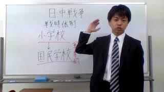 Publication Date: 2018-09-20 | Video Title: 国民学校とは???