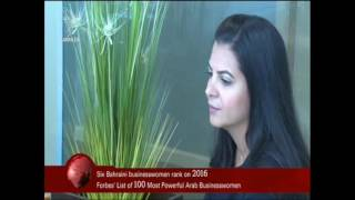 BTV Channel 55 interview with CFO, Ms. Suha Karzoon