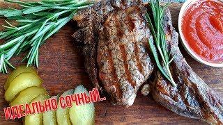 КАК ПОЖАРИТЬ СТЕЙК ВКУСНО И ПРАВИЛЬНО? Вкусный и сочный рецепт стейка из говядины.