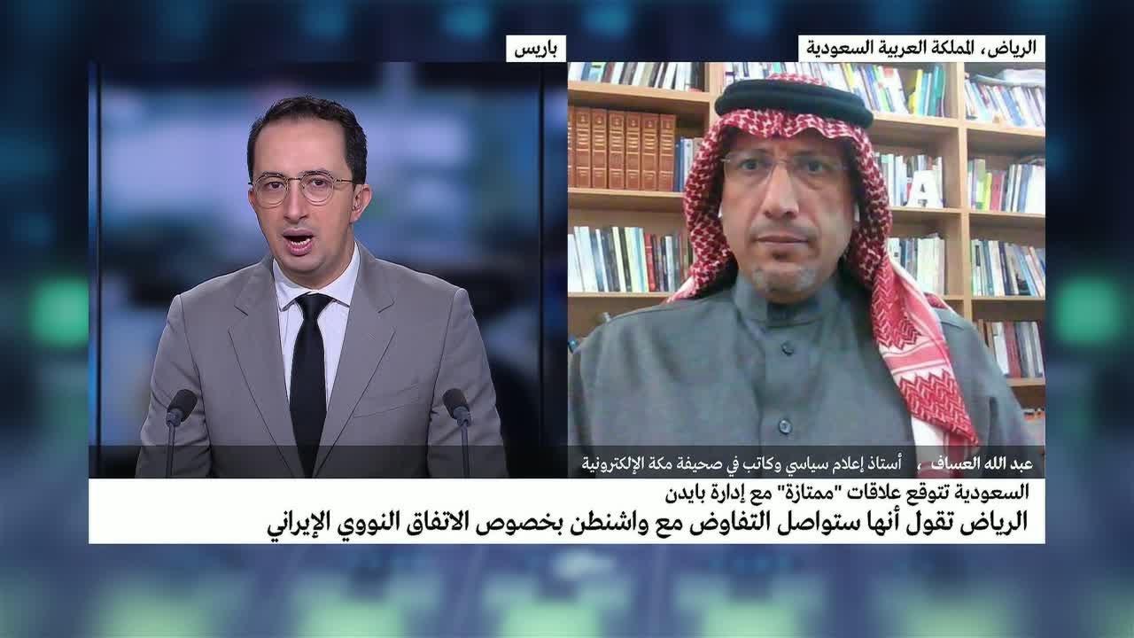 بايدن يعتزم العودة للاتفاق النووي الإيراني.. ما رأي السعودية؟  - نشر قبل 4 ساعة