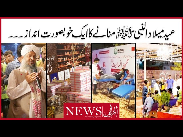 A group of youngsters have set up the 'Wadi-e-Rasool' on the occasion of 12th Rabi-ul-Awal