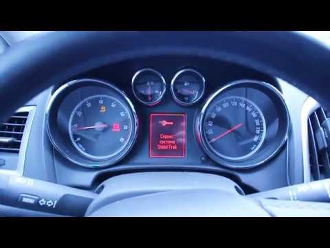 Как устранить проблему с катушкой зажигания Opel Astra J 1.4 Turbo