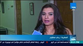 أخبار TeN - دار الأوبرا تحيي ذكرى الموسيقار الراحل بحفل بالمسرح الكبير
